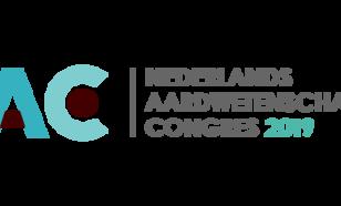 NAC2019 Logo
